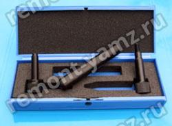 AZ0044-00 Набор для установки иизвлечения опорного кольца