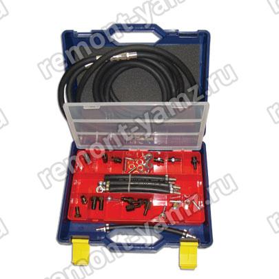 SMC-1000 комплект переходников для очистки топливных систем впрыска
