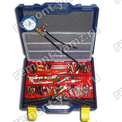 SMC-1002 диагностический набор топливных систем впрыска