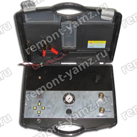 SMC-2000E стенд для очистки топливных систем впрыска