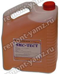 SMC-test жидкость для тестирования инжекторов